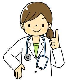 865709d3bd674bf5d6a58f3dab4ed06d-el-doctor-clipart
