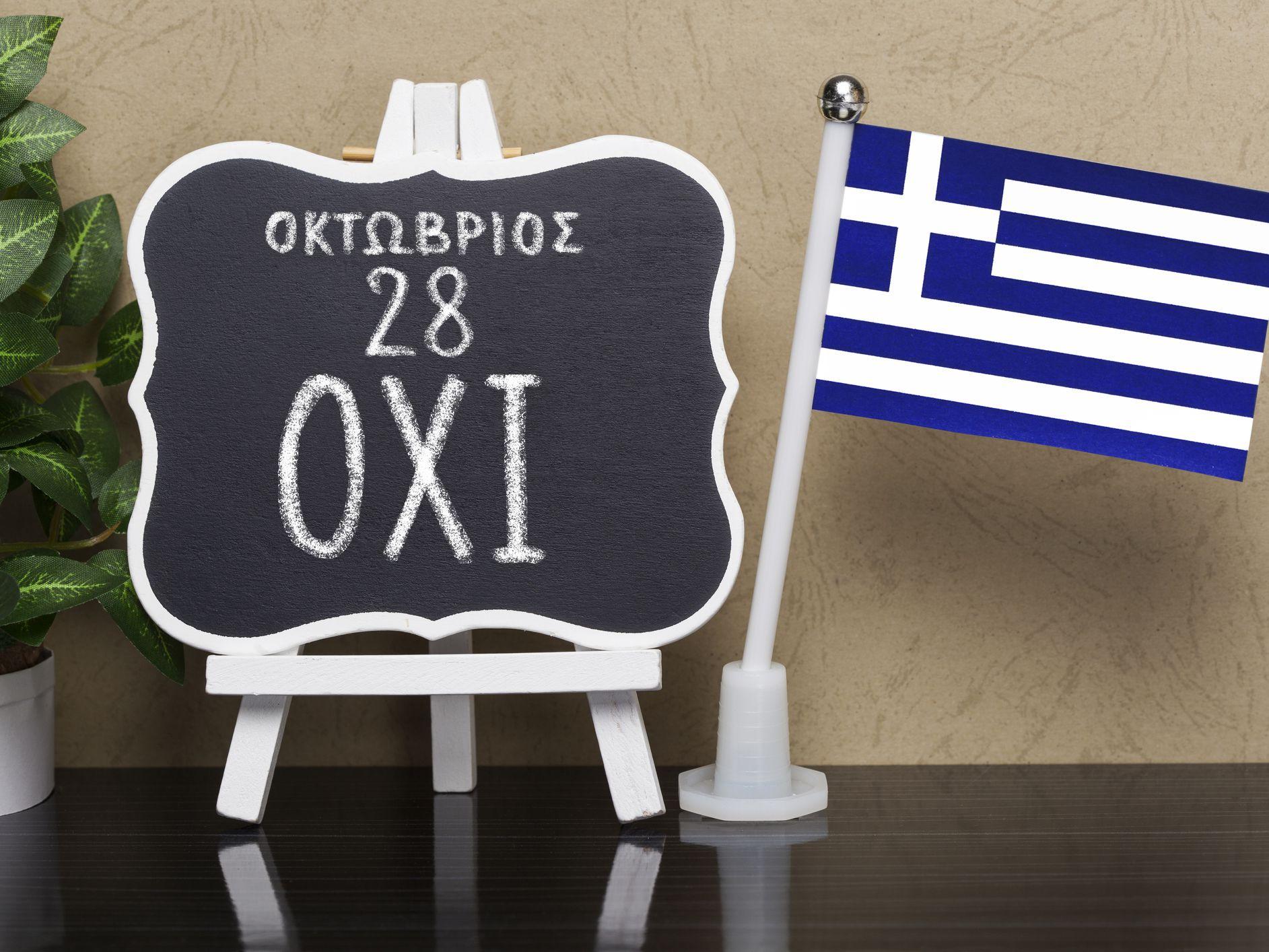 October of Greeks
