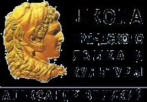 Школа Γреческого языка и Культуры «Александр Великий»