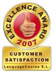 ExcellenceAward_2007