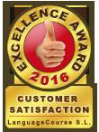 ExcellenceAward_2016