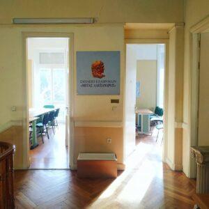 Η δωρεά μας στο Ανοιχτό Σχολείο Ελληνικής Γλώσσας για Μετανάστες