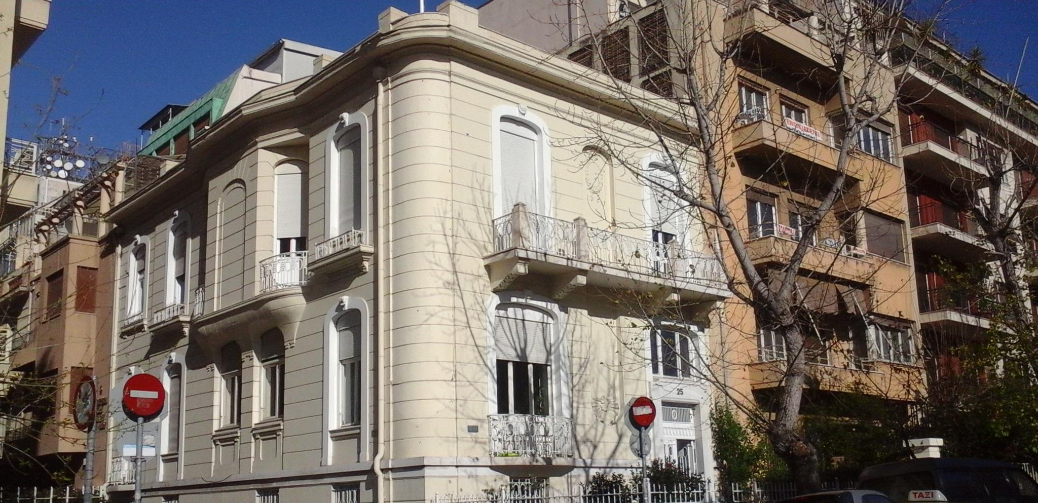 Το ανανεωμένο μας κτίριο στην Αθήνα